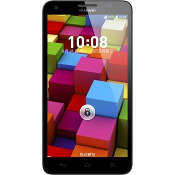 华为 荣耀 3X pro (白色)3G手机 卡双待  高配版
