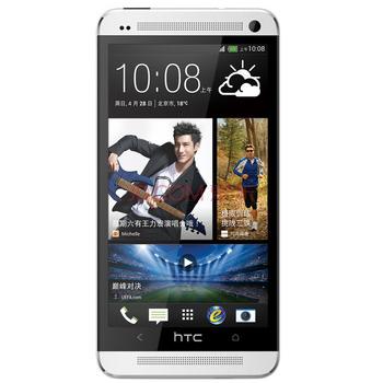 HTC One max 809d 3G手机 CDMA2000/GSM 双模双待
