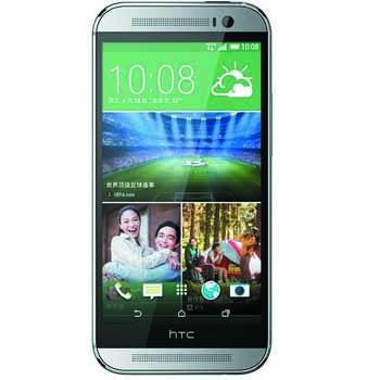 HTC ONE M8w 4G手机 TD-LTE/WCDMA/GSM